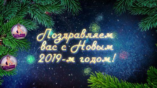 """Новогоднее слайд-шоу 2 (для """"Женское подслушано. Арти."""")"""