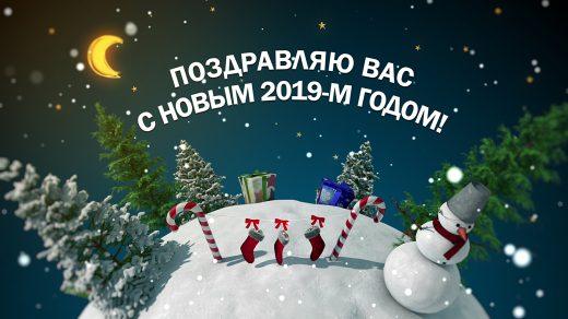 Новогоднее слайд-шоу 1 (для моей группы ВКонтакте)