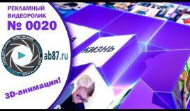 Рекламный видеоролик, рекламное видео на заказ | № 0020 | ab87